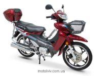 купити скутер 125