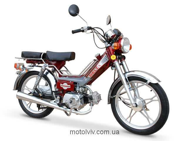купити мотоцикл