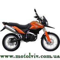 Shineray-xy250gy-6b-enduro
