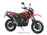 купити мотоцикл ZS250GY