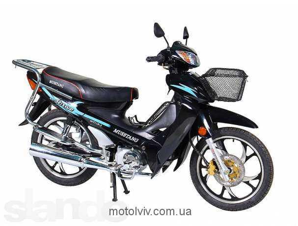 мотоцикл Львов