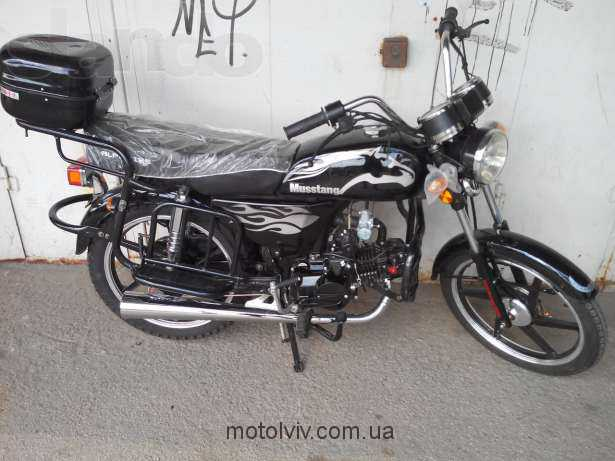 купить мотоцикл Львов