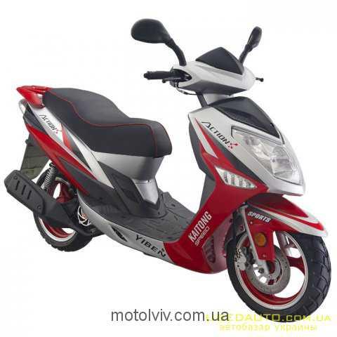 мотоцикл у Львові