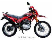 Купити мотоцикл Viper V250L у Львові та Львівській області.