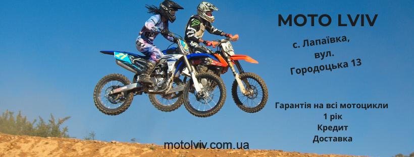 Найбільший вибір недорогих нових китайських мотоциклів у Львові.